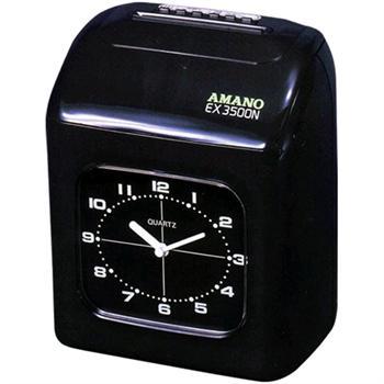 AmanoEX3500N Electronic Time Clock